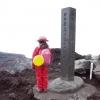 小1/登山:富士山に登頂(標高3,776m)