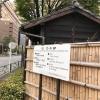 新小4/博物館/058:乃木神社