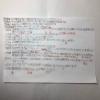 小4/社会:「徳川将軍15代一覧」の暗記(一気に書いてみた)