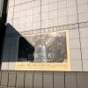 新小5/博物館/106:「出雲と大和」日本書紀成立1300年 特別展(東京国立博物館)
