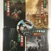 新小5/映画/014:『インディ・ジョーンズ/最後の聖戦』