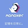 モノグサ:「Monoxer(モノグサ)」による記憶革命への取材 ④