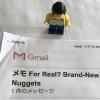 """小5/英語多読:""""For Real? Brand-New Fish & 3D-Printing"""""""